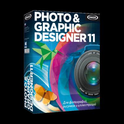 MAGIX Photo & Graphic Designer 11